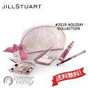 【送料無料】JILL STUART ジル スチュアート ロイヤル & アーバンプリンセス コレクション【クリスマスコフレ 2019 …
