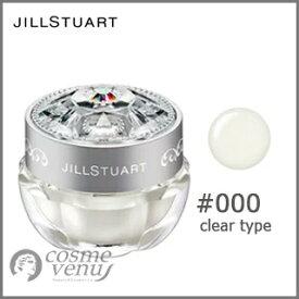 【メール便可】JILL STUART ジル スチュアートフルーツ リップバーム N 00 7g【あす楽】