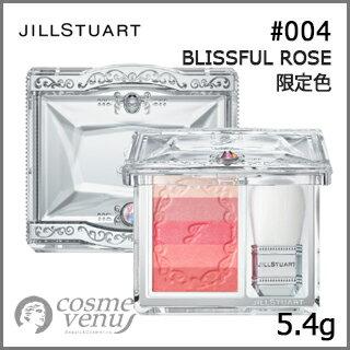 【ゆうパケット・定形外】JILL STUART ジルスチュアート ブルーミングデュー オイルインブラッシュ #004 blissful rose 5.4g