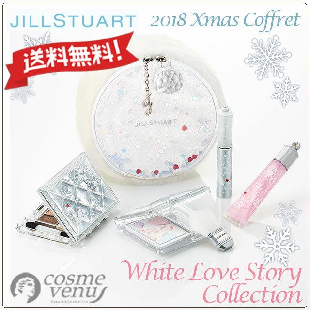 【送料無料】JILL STUART ジル スチュアート ホワイト ラブ ストーリー コレクション【クリスマスコフレ 2018 限定品】