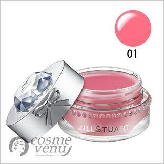 【ゆうパケット・定形外】JILL STUART ジル スチュアートリラックス メルティ リップ バーム #01 rose pink 7g