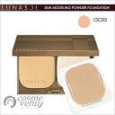 【ゆうパケット・定形外】LUNASOL ルナソル スキン モデリング パウダー ファンデーション #OC03 レフィル