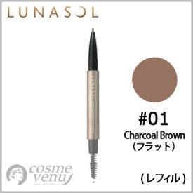 【ゆうパケット・定形外】LUNASOL ルナソル スタイリング アイブロウ ペンシル (フラット) #01 Charcoal Brown レフィル