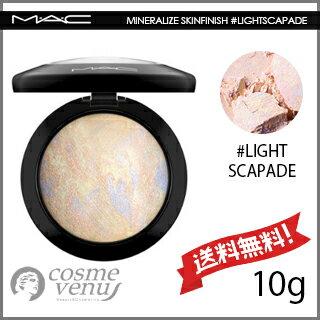 【送料無料】MAC マック ミネラライズ スキンフィニッシュ # ライトスカペード 10g