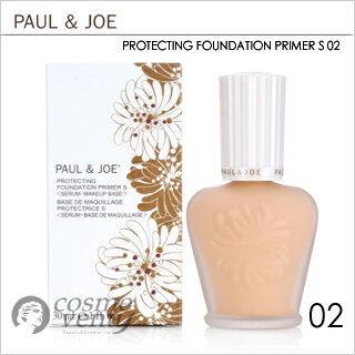 【メール便可】PAUL & JOE ポール&ジョープロテクティング ファンデーション プライマー S #02 30ml