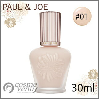【ゆうパケット・定形外】PAUL & JOE ポール&ジョーラトゥー エクラ ファンデーション プライマー #01 30ml