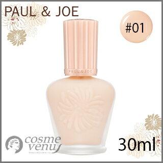【メール便可】PAUL & JOE ポール&ジョーモイスチュアライジング ファンデーション プライマー S #01 30ml