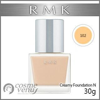 【ゆうパケット・定形外】RMK クリーミィ ファンデーション N #102 30g【リニューアル】