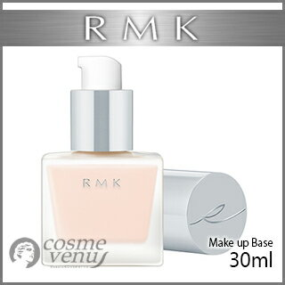 【ゆうパケット・定形外】RMK メイクアップベース 30ml【リニューアル】