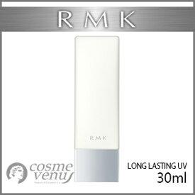 【ゆうパケット・定形外】RMK ロング ラスティング UVSPF45・PA++++ 30ml【リニューアル】