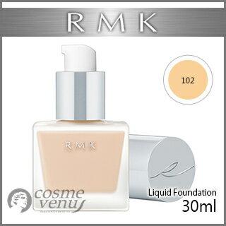 【ゆうパケット・定形外】RMK リクイドファンデーション #102 30ml SPF14PA++【リニューアル】