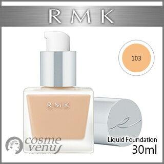 【メール便可】RMK リクイドファンデーション #103 30ml SPF14PA++【リニューアル】