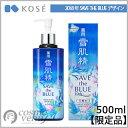 KOSE コーセー 薬用 雪肌精 化粧水 500ml【2018年SAVE THE BLUEデザイン限定品】