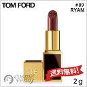 【送料無料】TOM FORD トムフォード リップスアンドボーイズ #89 RYAN 2g