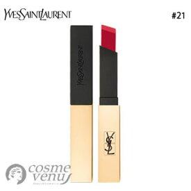 【ゆうパケット・定形外】Yves Saint Laurent イヴサンローラン ルージュ ピュール クチュール ザ スリム #21 ルージュパラドクス 2.2g
