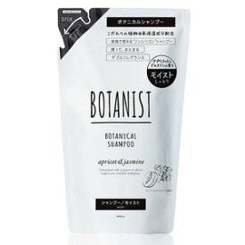 <お一人様1点まで>ボタニスト(BOTANIST) ボタニカルシャンプー モイスト 詰替 440ml