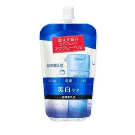 資生堂 アクアレーベル ホワイトケア ミルク 117ml 詰め替え用