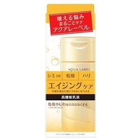 資生堂 アクアレーベル バウンシングケア ミルク M 130ml