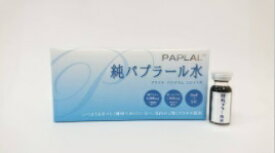 <送料無料>ムサシノ製薬 純パプラール水 6ml×5本