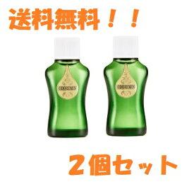 <送料無料>日邦薬品 オドレミン 25ml2個セット
