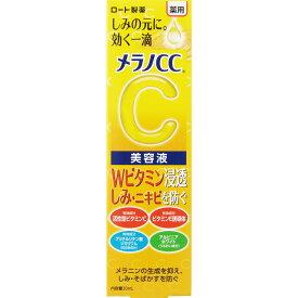ロート製薬 メラノCC 薬用 しみ 集中対策 美容液 20nl