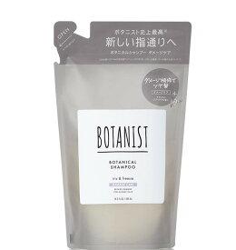 ボタニスト(BOTANIST) ボタニカルシャンプー ダメージケア 詰替 425ml
