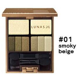 ルナソル / フェザリースモーキーアイズ #01(Smoky Beige)7.1g 《アイシャドウ》《LUNASOL/ルナソル》