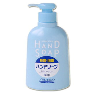 시세이도 약용 비누 MEDICATED HAND SOAP SHISEIDO 250ml *