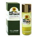 パックスナチュロン オイル (クレンジングオイル・ヘアトリートメントオイル) 60ml PAX NATURON 太陽油脂