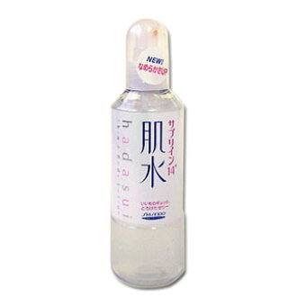 14+ Shiseido skin water supplement in jelly spray SHISEIDO HADASUI *