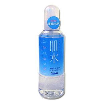 天然的资生堂皮肤水润肤膏喷雾器SHISEIDO HADASUI *