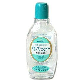 【ポイント10倍】明色 スキンフレッシュナー ふき取り用化粧水 Skin Freshner 明色シリーズ