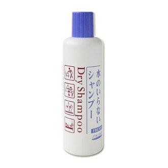 资生堂资生堂肉质干的洗发水 250 毫升 FRESSY FTSHISEIDO 瓶 *