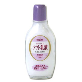 【ポイント10倍】明色 ソフト乳液 乾燥肌用乳液 Soft Milk MEISHOKU 明色シリーズ