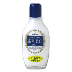 明色 薬用 ホワイトモイスチュアミルク White Moisuture Milk MEISHOKU 明色シリーズ