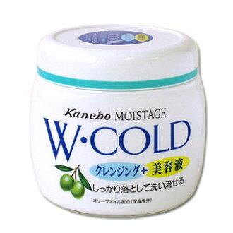 Kracie moistage W 冷霜 Kracie MOISTAGE W / 冷 270 g *