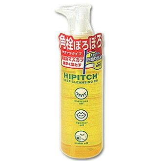 @ Black 龍堂 high pitch deep cleansing oil HIPITCH *