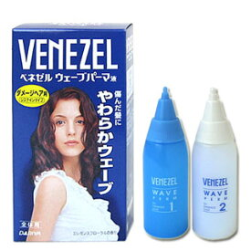 ベネゼル(VENEZEL) ウェーブパーマ液 ダメージヘア用 全体用 ダリヤ(DARIYA)