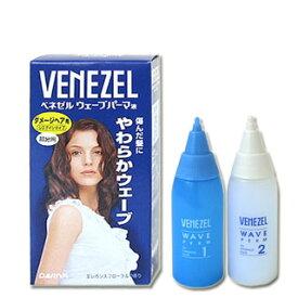 【価格据え置き】5%還元 ベネゼル(VENEZEL) ウェーブパーマ液 ダメージヘア用 部分用 ダリヤ(DARIYA)