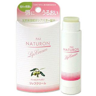 パックスナチュロン リップクリームN 4g PAX NATURON 太陽油脂
