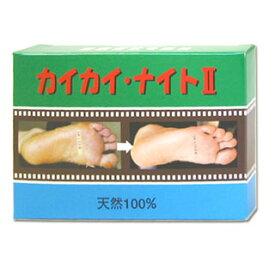 カイカイ・ナイト II(精製木酢液でかんたん素足美人)
