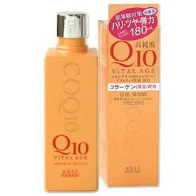 バイタルエイジ Q10 ローション 活肌保湿液 180ml ViTAL AGE コーセー(KOSE)