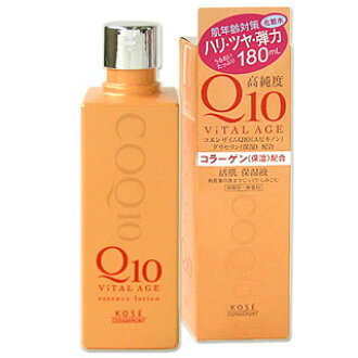 高丝ViTAL AGE Q10 润肤水(活肌保湿液)180ml ViTAL AGE KOSE