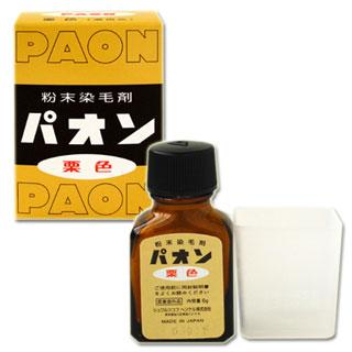 パオン 粉末染毛剤 PAON 栗色(濃褐色) 6g PAON