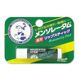 メンソレータム 薬用 リップスティックR MENTHOLATUM Lip Stick *