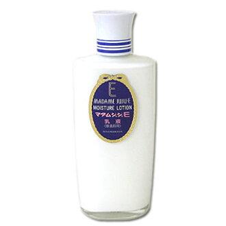供マダムジュジュE奶液润肤霜普通皮肤使用的的Madame Juju Moisture Lotion *
