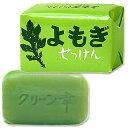 地の塩 よもぎせっけん (化粧せっけん) chinoshiosya [SOAP_Y]*