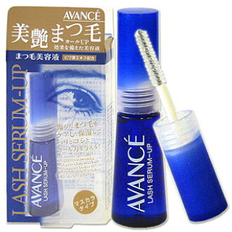 【20倍】AVANCE LASH SERUM-UP (睫毛美容液) *