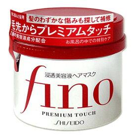 【今だけSALE】フィーノ プレミアムタッチ 浸透美容液ヘアマスク (特に傷んだ髪用・洗い流すタイプ) 230g fino SHISEIDO