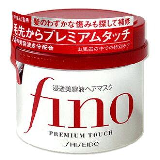 ●感谢促销! フィーノプレミアムタッチ渗入液体化妆品毛口罩(供特别坏掉了的头发使用的冲洗的型)230g fino SHISEIDO *